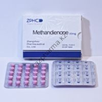 Метандиенон ZPHC (Methandienone) 50 таблеток (1таб 20 мг)
