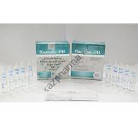 Нандролон фенилпропионат Cooper 10 ампул по 1мл (1амп 100 мг)