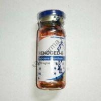 Тренболон енантат EPF балон 10 мл (200 мг/1 мл)