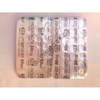 Proviron-ver (Провирон, Местеролон) Vermodje 50 таблеток (1таб 50 мг)