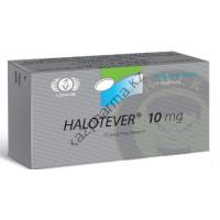 Халотестин VERMODJE 100 таблеток (1таб 10 мг)
