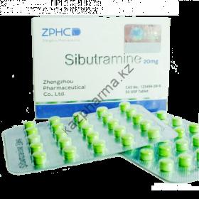 Sibutramine Hydrochloride (Сибутрамин) ZPHC 50 таблеток (1таб 20 мг)