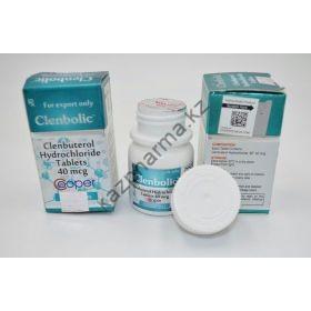Кленбутерол Cooper 30 таблеток (1таб 40 мкг)