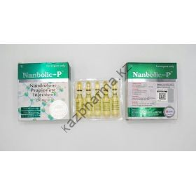 Nandrolone Propionate (Дека, Нандролон пропионат) Cooper 10 ампул по 1мл (1амп 200 мг)