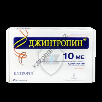 Гормон роста Jintropin GeneScience 10 флаконов / 10IU (370 мкг/IU) - Ереван