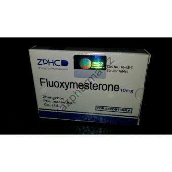 Fluoxymesterone (Флюоксиместерон, Халотестин) ZPHC 50 таблеток (1таб 10 мг) - Ереван