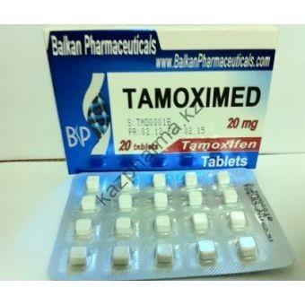 Tamoximed (Тамоксифен) Balkan 20 таблеток (1таб 20 мг) - Ереван
