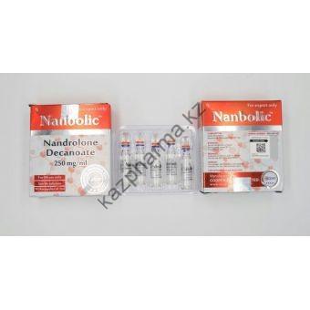 Нандролон деканоат Cooper 10 ампул по 1мл (1амп 250 мг) - Ереван