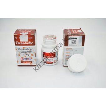 Оксандролон Cooper 100 таблеток (1таб 10 мг) - Ереван