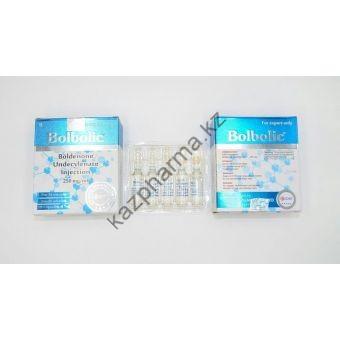 Болденон Cooper 10 ампул по 1мл (1амп 250 мг) - Ереван