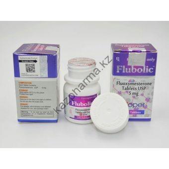 Халотестин Cooper 50 таблеток (1таб 5 мг) - Ереван