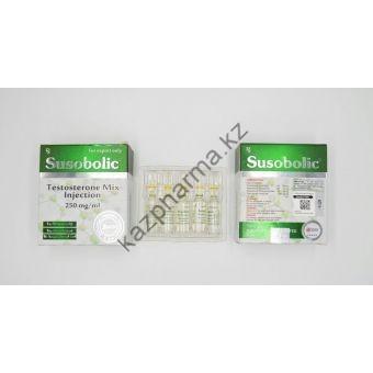 Сустанон Cooper 10 ампул по 1мл (1амп 250 мг) - Ереван
