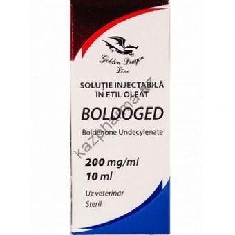 Болденон EPF балон 10 мл (200 мг/1 мл) - Ереван