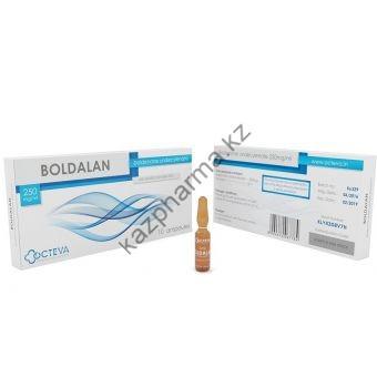 Болденон Octeva 10 ампул по 1мл (1амп 250 мг) - Ереван