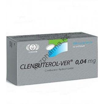 Clenbuterol-ver (Кленбутерол) Vermodje 100 таблеток (1таб 40 мкг) - Ереван