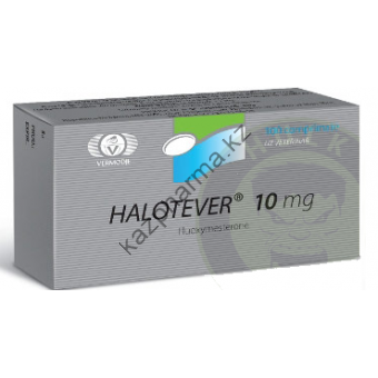 Халотестин VERMODJE 100 таблеток (1таб 10 мг) - Ереван