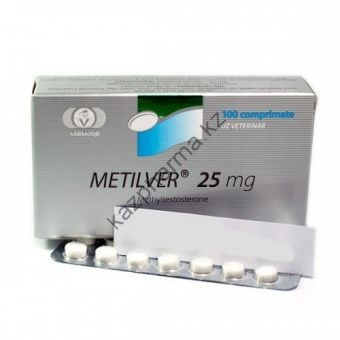 Мeтилтестостерон VERMODJE 100 таблеток (1таб 25 мг) - Ереван
